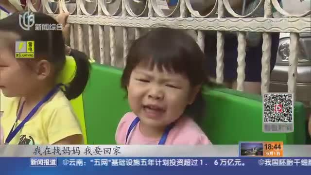 龙宝宝幼儿园的第一天