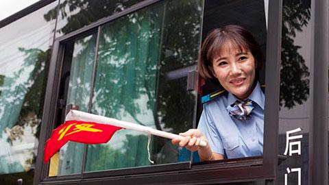 公交乘务员,不只是售票而已