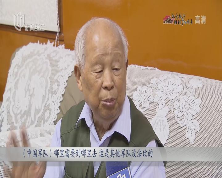上海:近5000名抗战老兵获颁纪念章