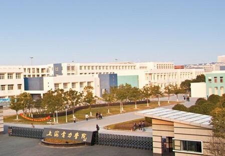 上海电力学院 上海应用技术学院拟更名为大学