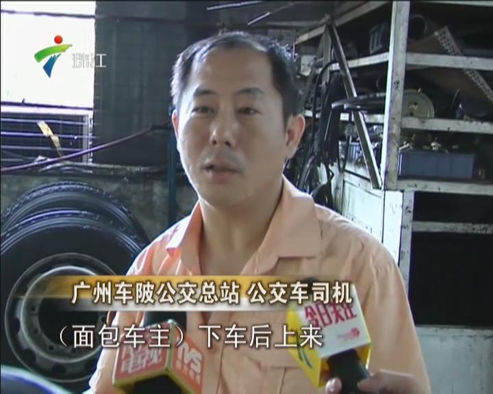 广州:疑因排队等加油引冲突  男子惨被打死