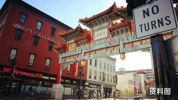 """华人被迫迁离""""中国城"""""""