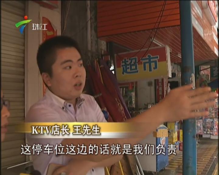 广州番禺:停车纠纷  保安持刀捅人1死3伤