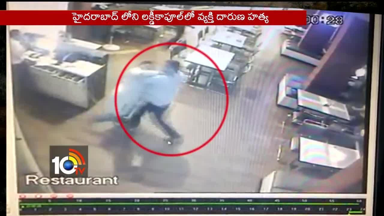 监控实拍餐馆内一男子遭棍棒群殴头破血流死亡