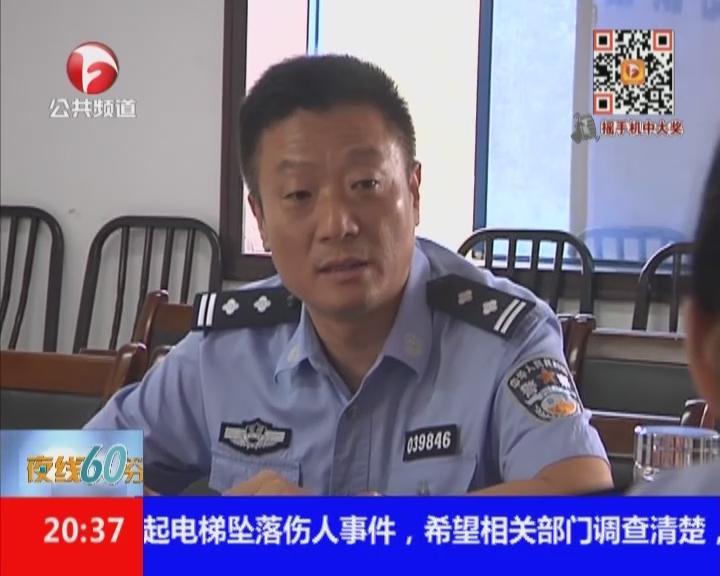 阜阳:追踪——派出所副所长被停职  法院接访者身份已确定
