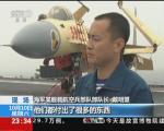 辽宁舰舰载机首次着舰画面曝光:2012年11月23日  首次着舰