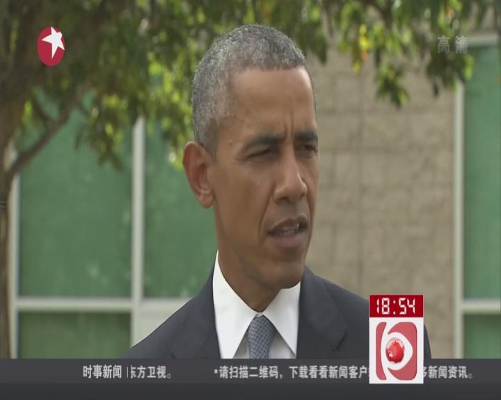 """连续校园枪击案 奥巴马称""""控枪无力"""""""