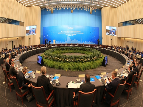 第二十七次上海市市长国际企业家咨询会议
