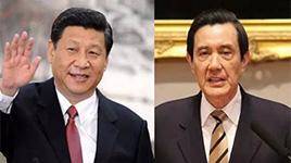 """2015""""习马会"""""""