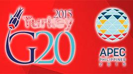习近平出席G20和APEC会议
