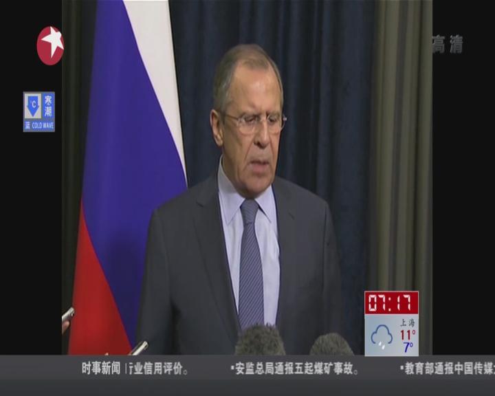 俄外长取消访问土耳其计划
