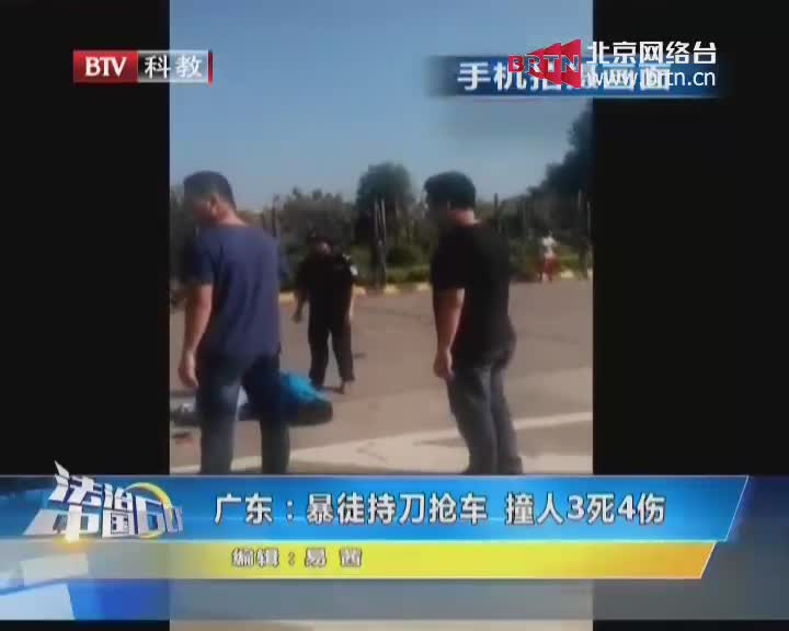 手机实拍偷车贼持刀撞死三人遭群众疯狂暴打