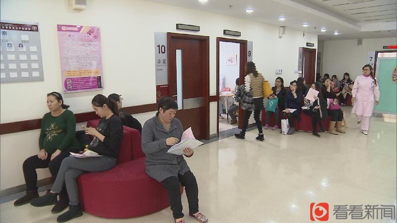"""女生在医院做节育的票据图片_汇思想 _ 上海产科医院""""预警"""":二孩先遣队来袭"""