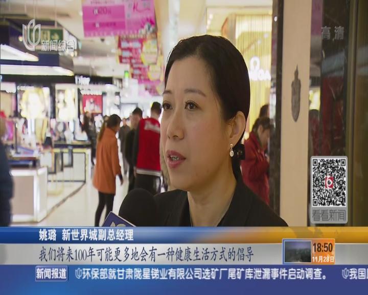 上海老字号商场新世界今迎百岁生日