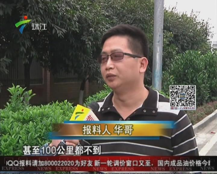 """佛山:二广高速""""坑人段""""  司机被超速?"""