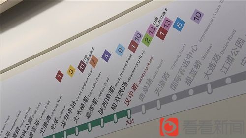 上海地铁换乘之王来了 12号线西段全线实现11