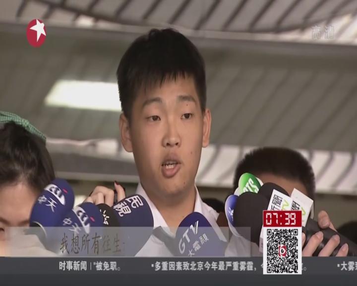 台湾八仙尘爆案开庭 百余被害人到庭陈述