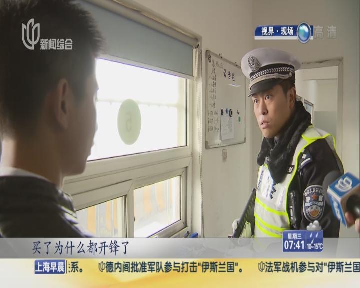 交警整治高速违法 占道行驶等问题集中