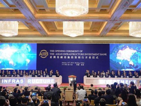 亚洲基础设施投资银行开业仪式在北京举行
