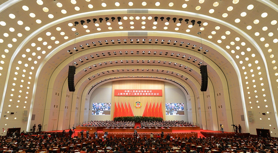 政协上海市第十二届委员会第四次会议开幕