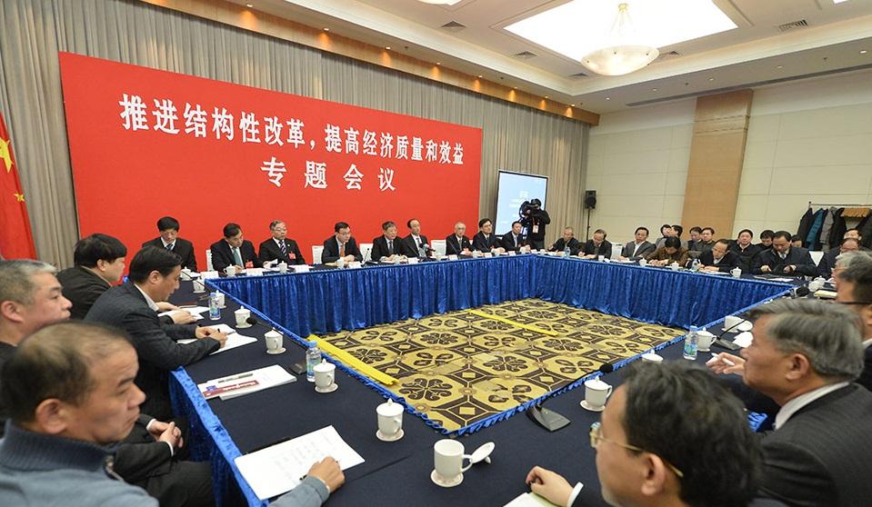 杨雄参加政协上海市十二届四次会议专题会议