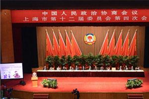 政协上海市十二届四次会议举行首场大会发言