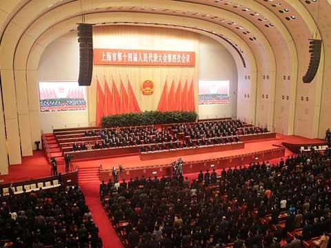上海市第十四届人大四次会议胜利闭幕