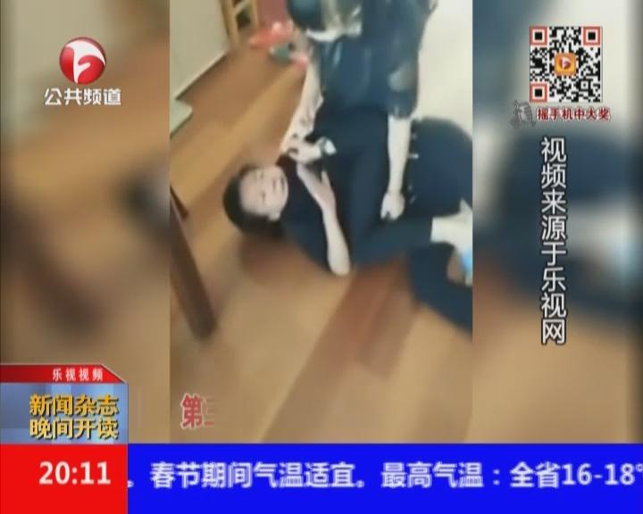 乐视视频:第三者上门被抓现行  苦苦哀求——我错了