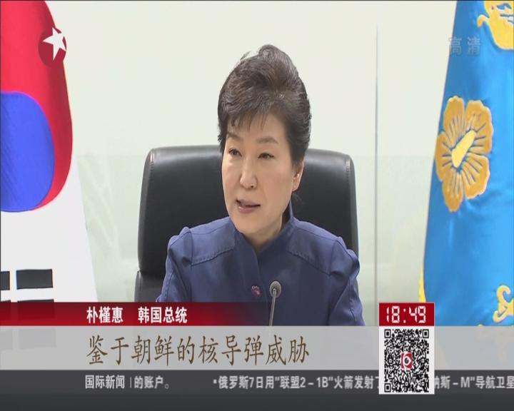 """朝鲜:宣布成功发射""""光明星4号""""卫星"""