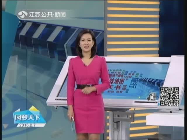 视频:酒驾男混迹广场舞大妈穿帮被抓 女主播笑场