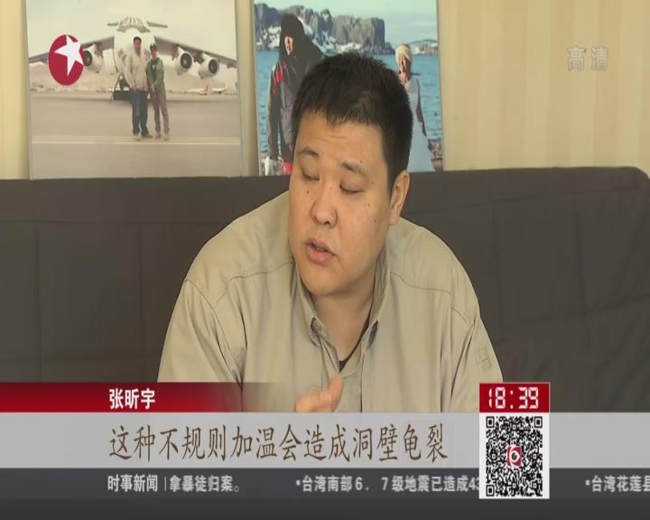 """重逢2016:穿越中东战区的""""侣行"""""""