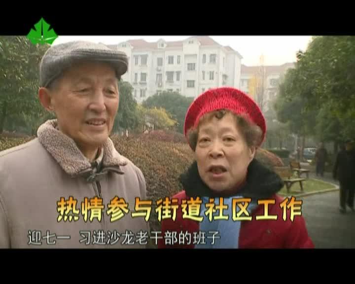 """银龄宝典:88岁老人的长寿秘籍——养生""""四不要"""""""