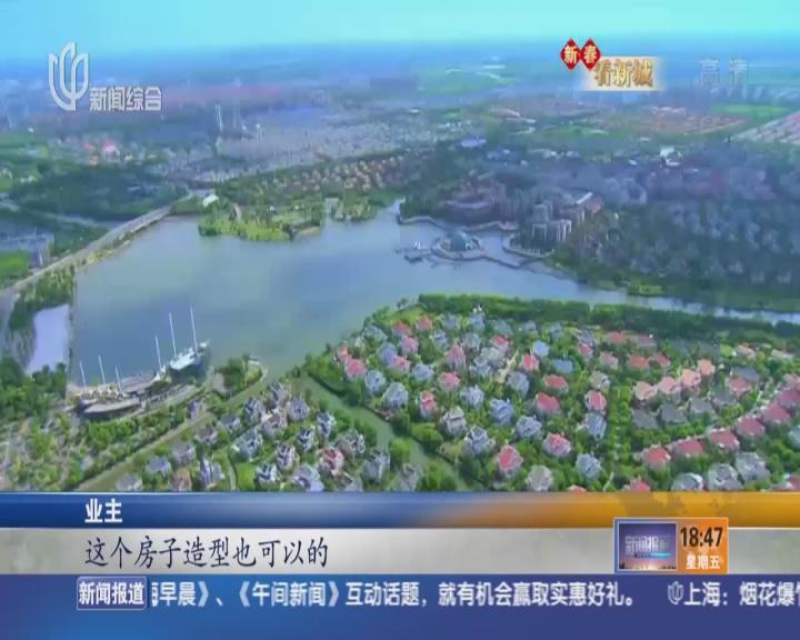 松江新城:腾笼换鸟 产城融合发展
