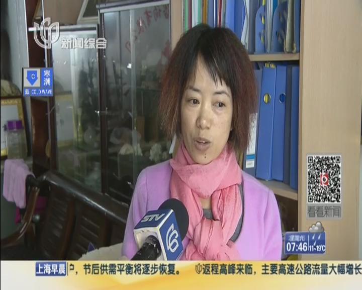 家政人员陆续返沪 元宵节后供需平衡
