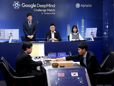 2016围棋人机大战首局:李世石Vs谷歌AlphaGo 李世石战败中盘认输