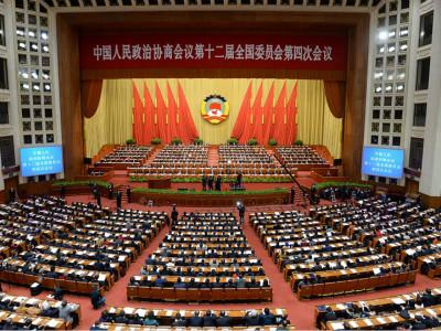 全国政协十二届四次会议举行第三次全体会议