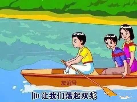 上海宁友谊的摆渡船刚翻就翻