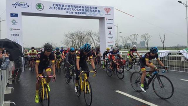 上海市第二届市民运动会开幕