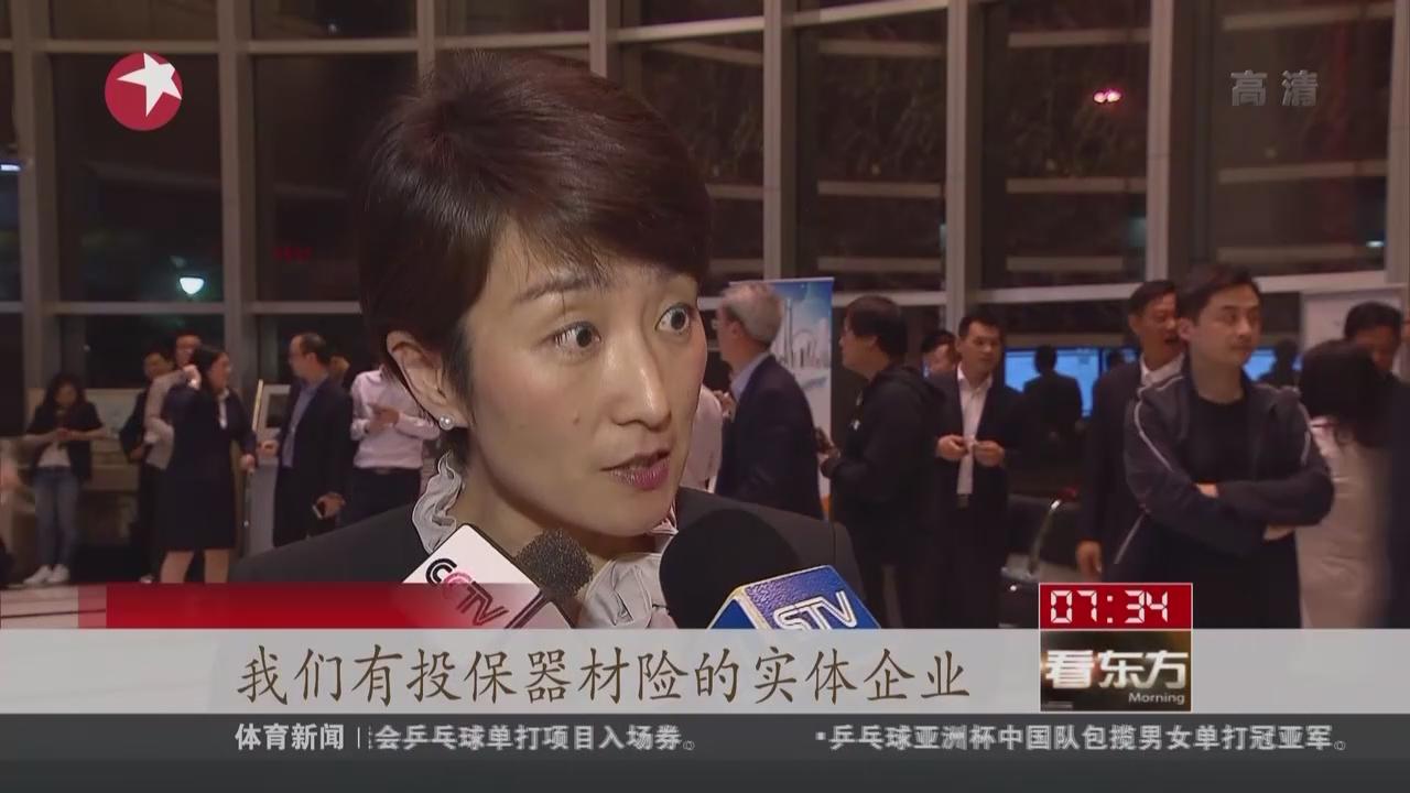 凌晨开出首张增值税发票  上海营改增全面推开