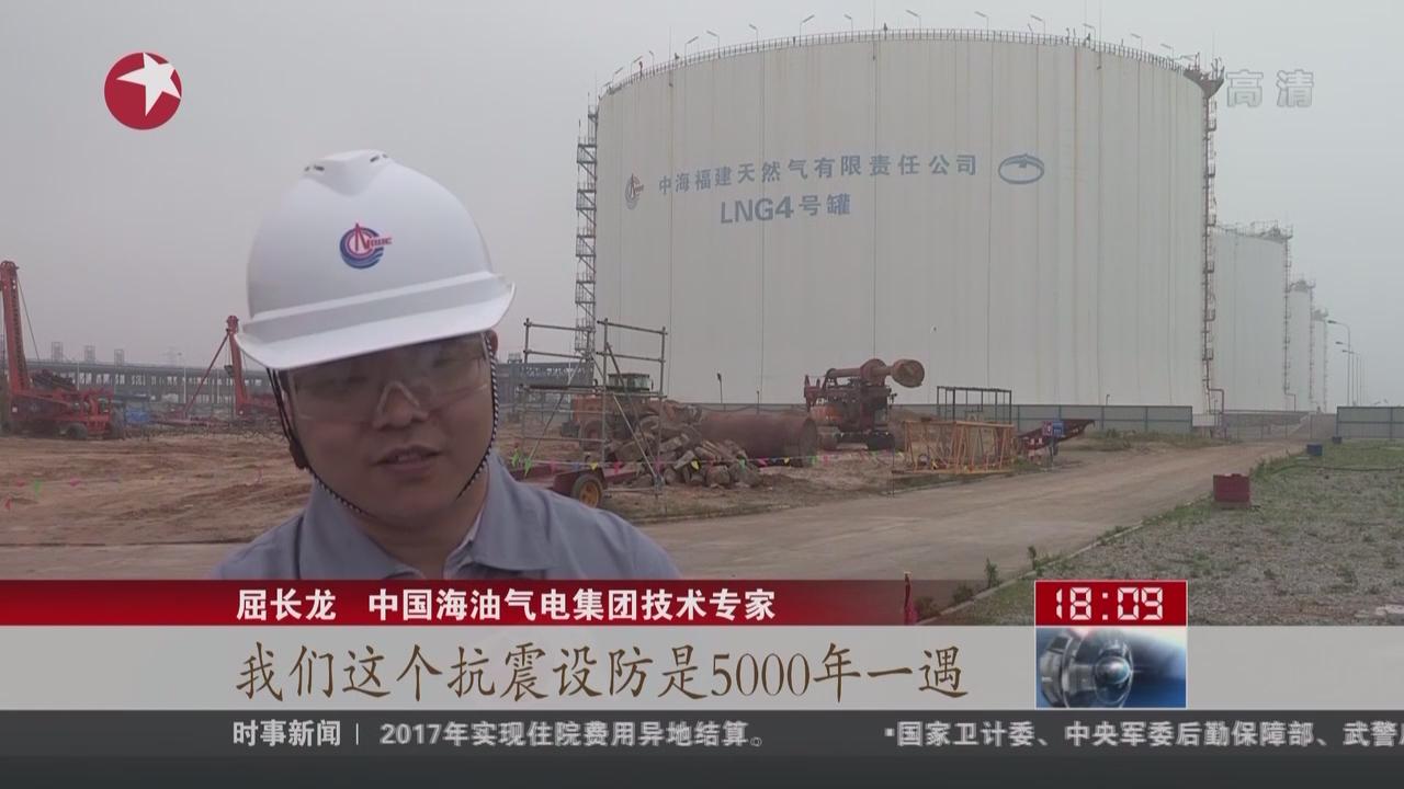 福建莆田:中国首个自主技术大型LNG全容储罐项目开工