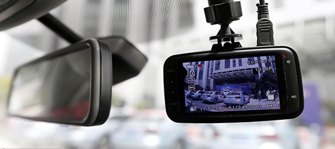 上海正式启动交通违法行为视频举报