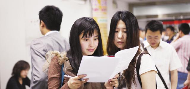 上海2016年高中招生学校名单出炉