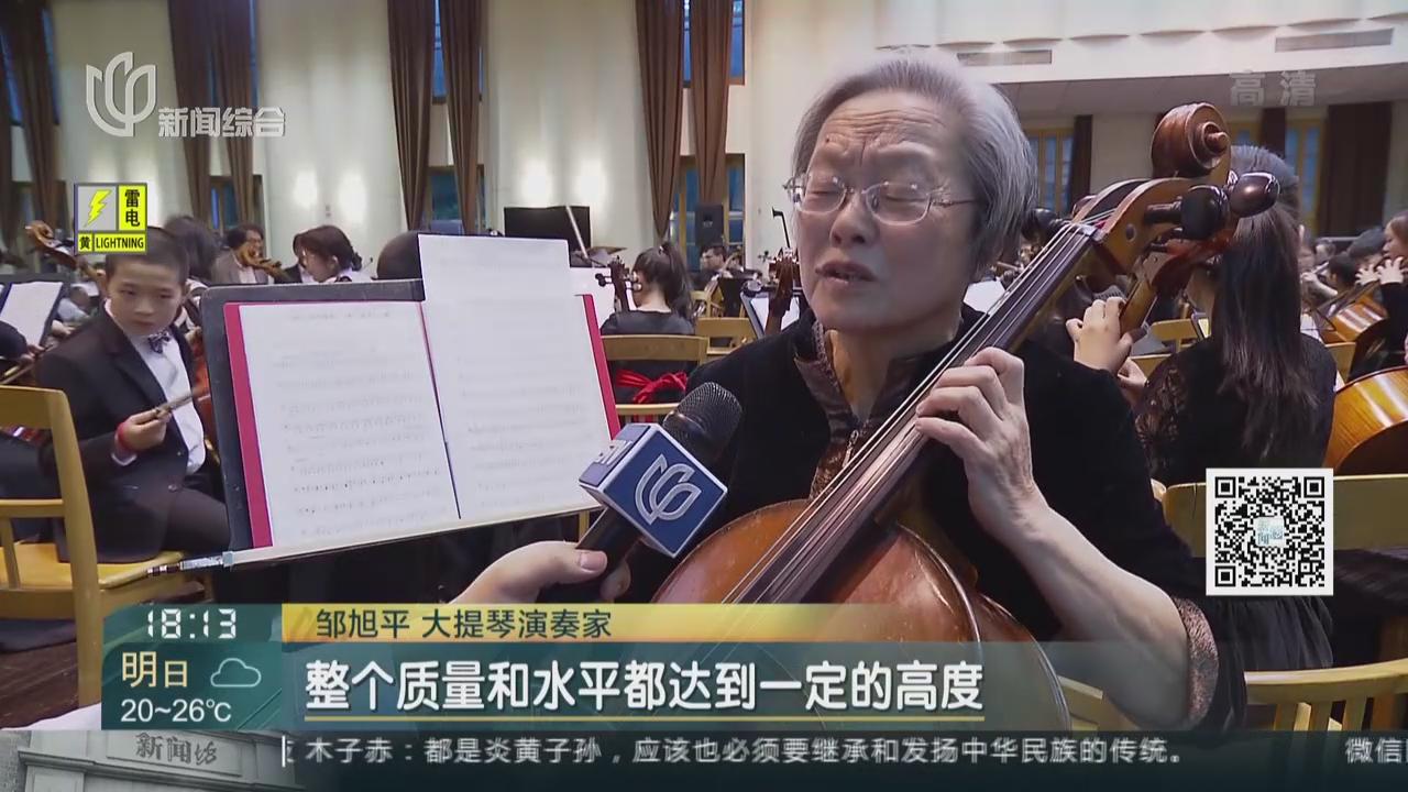 """百把大提琴同""""献唱""""  震撼人心奏华章"""