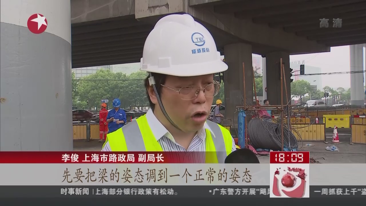 上海:中环维修方案审定  正式进入复位阶段