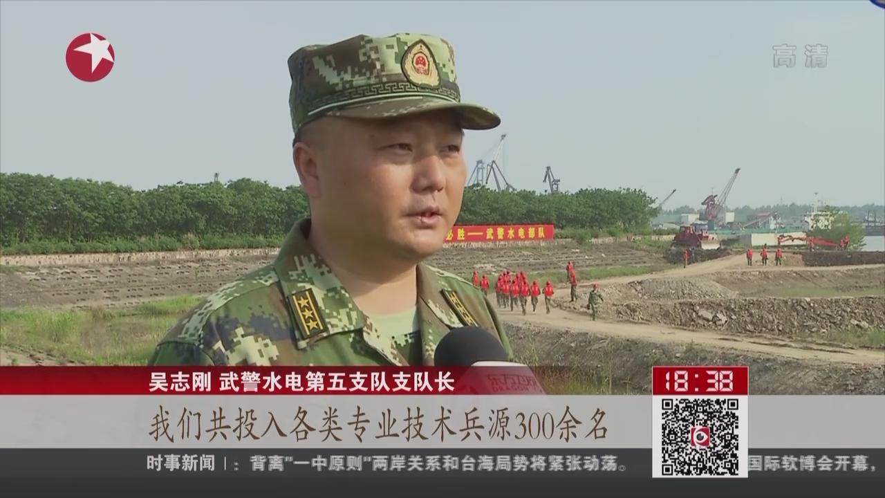 江苏常州:武警水电部队开展防汛演习