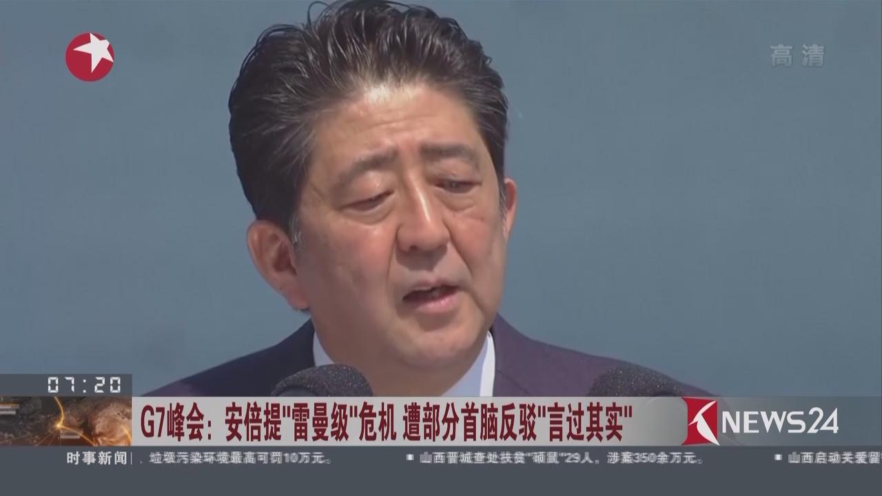 日本:安倍决定再次推迟调高消费税率