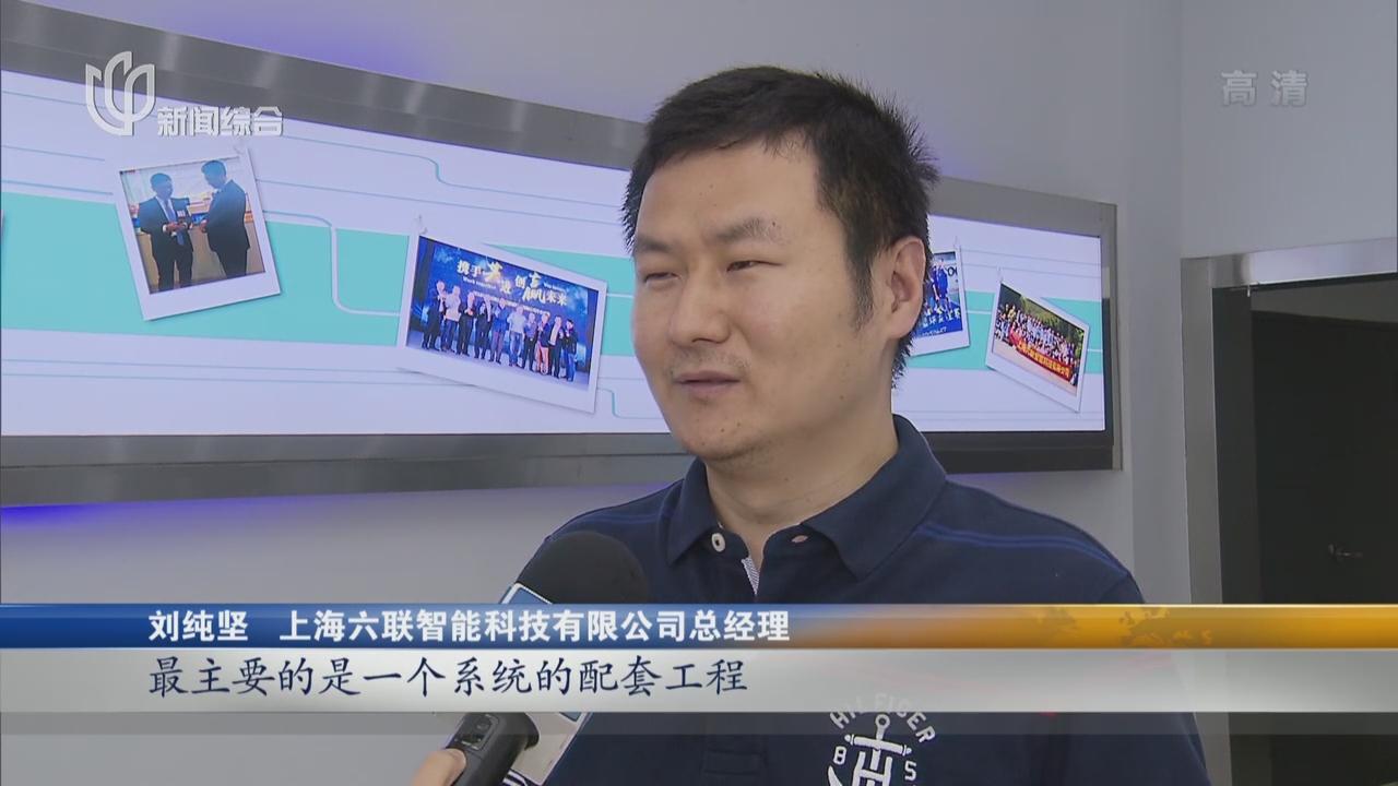 松江:探索土地二次开发  低效工业让路高端智造