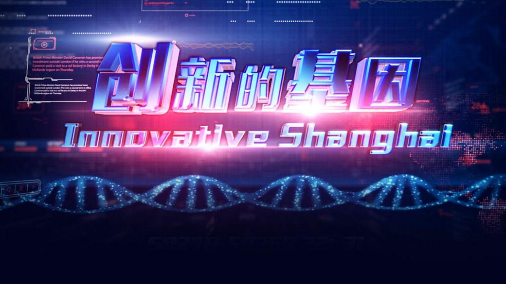 创新的基因(二):创新有法