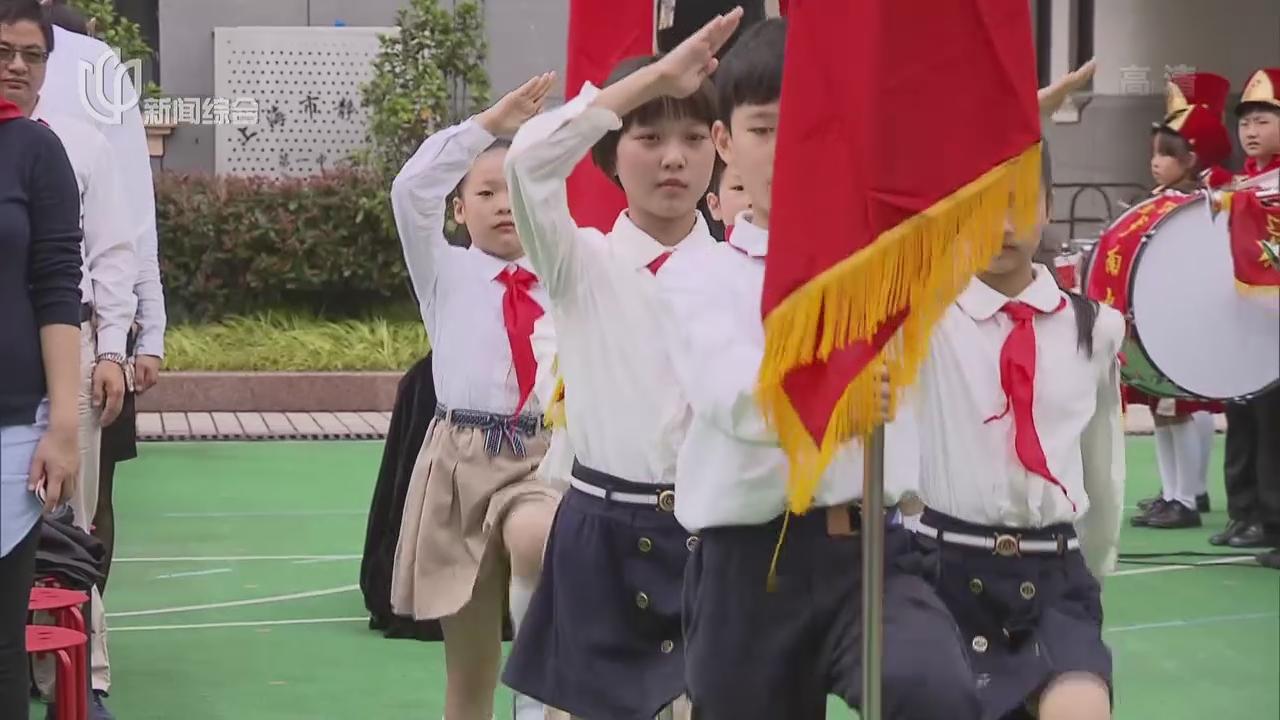 """上海举行庆""""六一""""主题集会  入队儿童首次获颁《少先队员证》"""