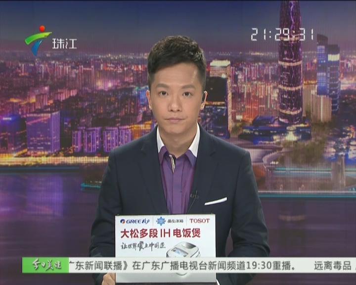 惠州:超重泥头车轧烂村道  村民火气大
